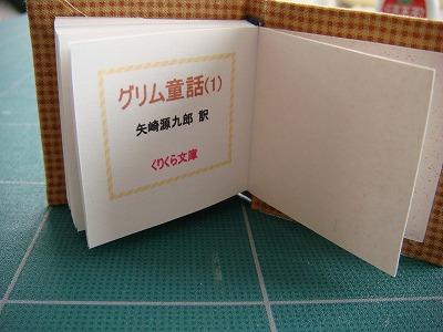 DSC03305.jpg