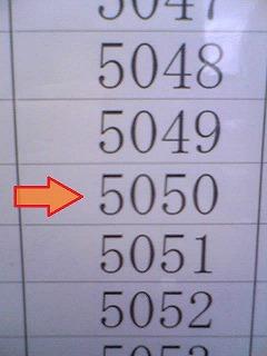 DVC00003.jpg